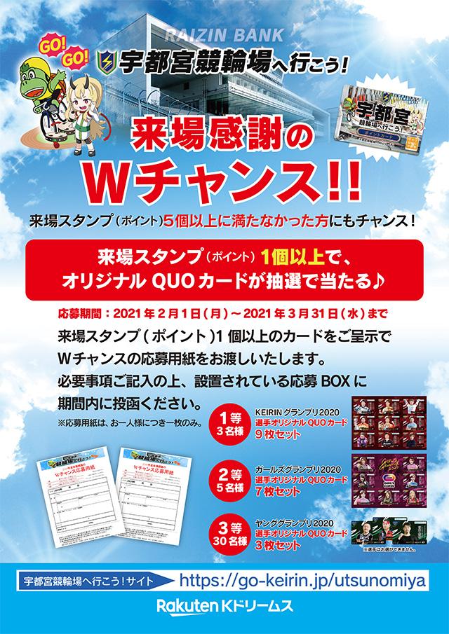 アプリ 競輪 jp 競輪予想に使える無料アプリおすすめ3選!スマホで便利に稼ぐ!